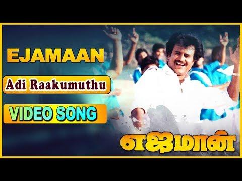 Aalappol Velappol Video Song 4K   Ejamaan Tamil Movie Songs