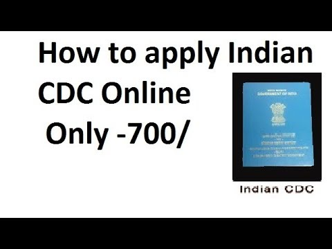 Merchant navy : How to apply Indian CDC Online