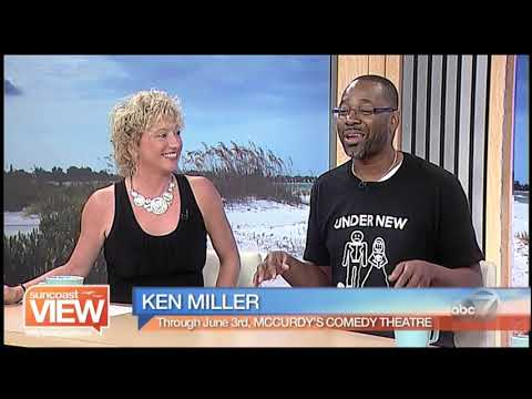 Video: Ken Miller at McCurdy's