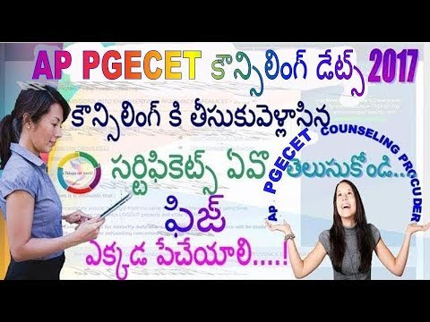 AP PGECET 2017 COUNSELING SCHEDULE Rank Wise & How to Pay Online Fee Payment|TELUGU|HEMANTH|