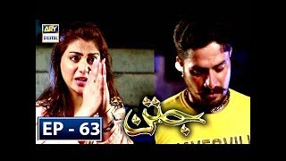 Jatan Episode 63 - 19th February 2018 - ARY Digital Drama