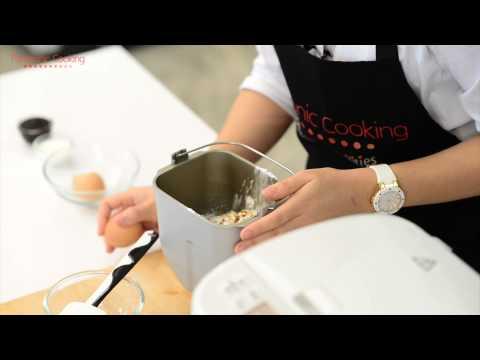 Nut and Mocha Cake by Panasonic Bread Maker เครื่องทำขนมปังอัตโนมัติ พานาโซนิค SD-P104