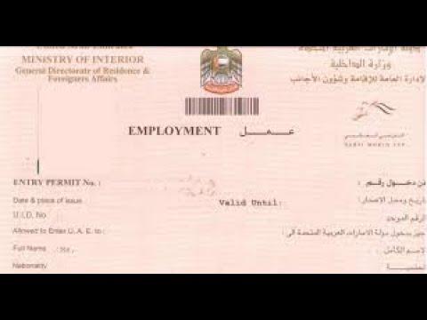 UAE Employment Visa Stamping from Consulate at Thiruvananthapuram