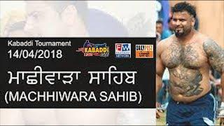 Machhiwara Sahib Kabaddi Tournament || 2 Semi Final || Jargari vs Lassara Gill
