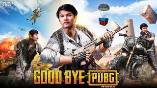PUBG GOOD BYE : पबजी SHORT FILM | PUBG BAN | HINDI MORAL STORY | #Funny #Bloopers || MOHAK MEET