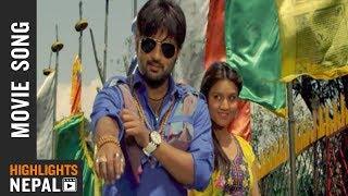 Lovi Bhamara | Nepali Movie NAIKE Song | Aryan Sigdel