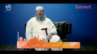 True Story of Ex-Christian Shafqat Mehmood , How he accepted Islam | سابق عیسائی شفقت محمود
