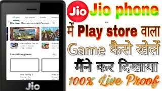 Jio phone me Play store game online kaise khele   Jio phone me online game kaise khele   100% Proof