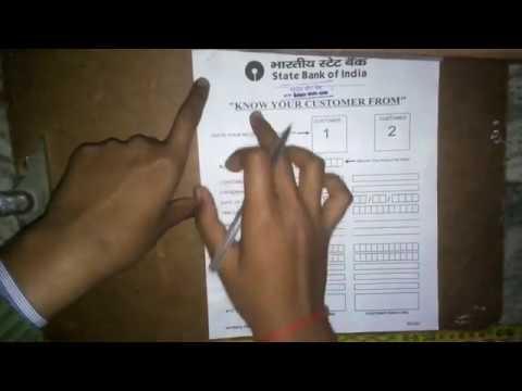 How To Fill KYC Form Of SBI   sbi का KYC फॉर्म कैसे भरे