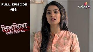 Silsila Badalte Rishton Ka - 15th October 2018 - सिलसिला बदलते रिश्तों का  - Full Episode