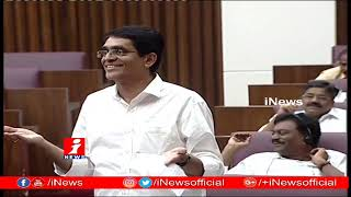 AP Assembly Budget Session 2019 LIVE | AP Assembly LIVE On 7th Day | iNews HD