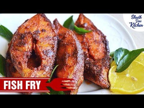 Fish Fry Recipe | फिश फ्राई कैसे बनाये | Quick & Easy Recipe In HINDI | Shudh Desi Kitchen