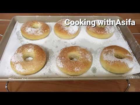 Crispy doughnut recipe | homemadebakery-style donut recipe | 2 Ways (Baked & Fried doughnuts)-
