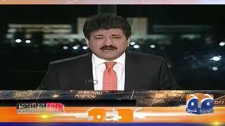 Capital Talk | Hamid Mir | 13th November 2019 | Part 02