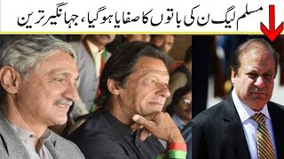 PTI leaders Media Talk outside Supreme Court after Panama Case Hearing