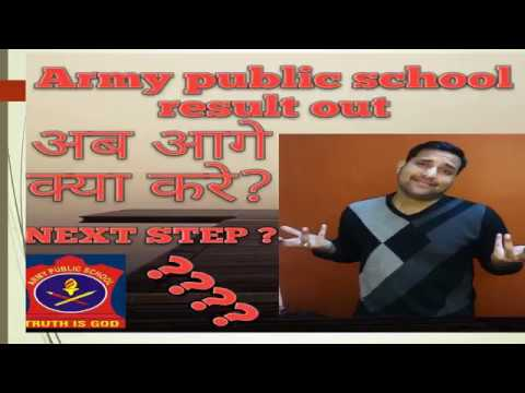 APS AWES result declared army public school result cut off and how to apply.