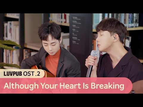 [Luv Pub OST Part.2] 1415 - Although Your Heart Is Breaking
