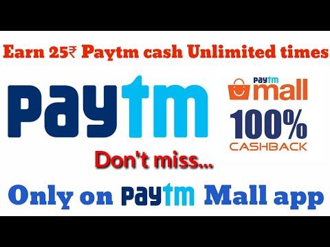 Paytm New offer September 2017