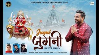 Jugni    Master Saleem    Sawan Navratri Special    Devotional Song 2020    Master Music