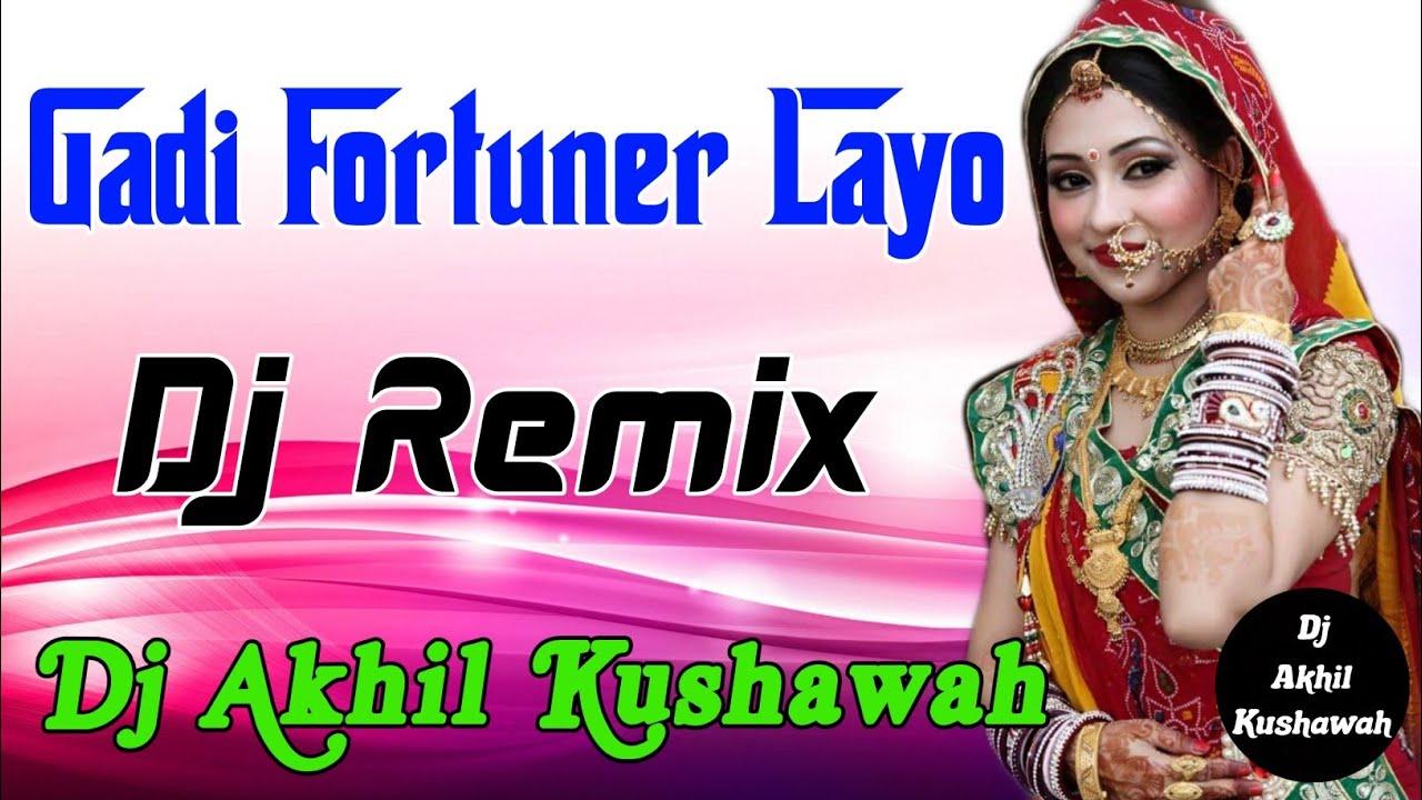 Gadi Fortuner Layo || Rajasthani Dj Remix Song || Dj Dholki Mix By Dj Akhil Kushawah
