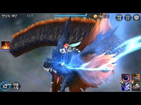 KR]Seven Knights - Aarang (Hidden Master) Myth Awakens - PakVim net