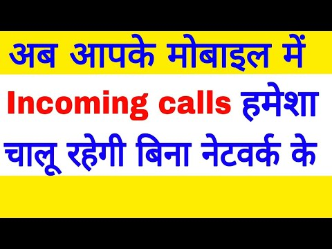how to call forward on another number | call divert kaise karte hain | ss tech knowledge