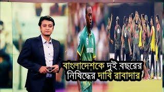 বাংলাদেশকে নিষিদ্ধের দাবি রাবাদার ! Bangladesh vs Sri lanka t20 fight full highlights|Nidahas trophy