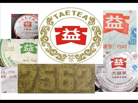 Menghai Tea Factory: What Do These Codes Mean??!!