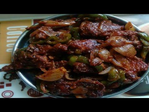 बनाये झटपट लाजबाब चिल्ली चिकन बिलकुल होटल जैसा  | how to make chilli chicken dry at home by Gkumar
