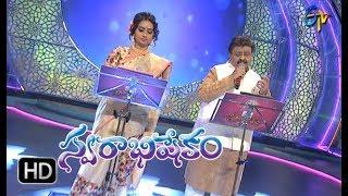 Ee Reyi Theeyanadi Song | SP Balu,Kalpana  Performance | Swarabhishekam | 14th January 2018