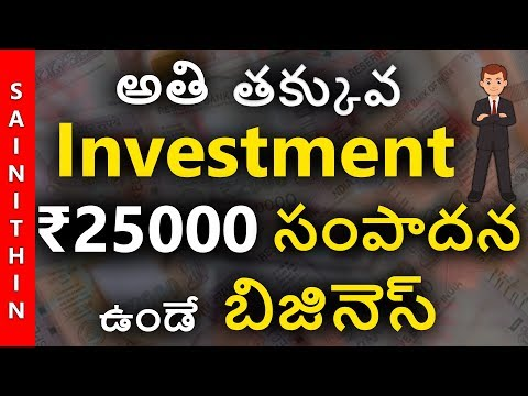 how to earn 20k to 30k per month 2018   low investment business idea to earn more money in telugu