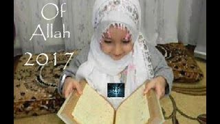 """""""Miracle Of Allah"""" - 2017 Miracle Of Islam Miracle Of Baby  A Little Baby Reading Quran"""