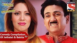 Babita ji Videos - 9videos.tv Taarak Mehta Ka Ooltah Chashmah Jethalal And Babita Ji Hot