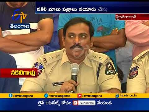 Fake Land Documents Making Racket | Busted by Police in Hyderabad