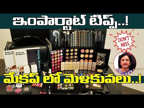 Select Your Makeup Kit According To Your Age l Perfect Makeup Suggestions For Your Skin l Hai TV