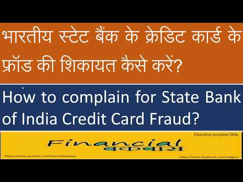 How to complain for State Bank of India Credit Card Fraud?