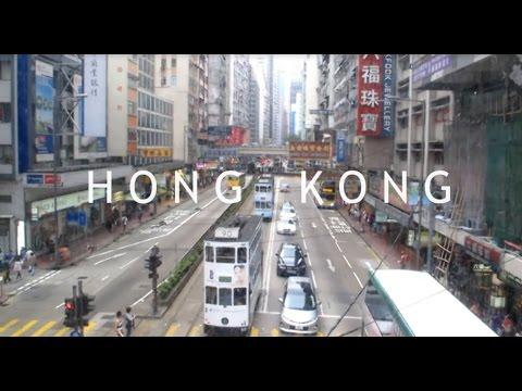 Hong Kong Travelogue 2015