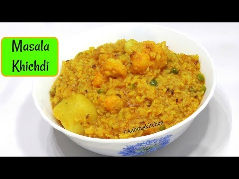 Khichdi Recipe | आलू गोबी मसाला खिचड़ी | Dal Khichdi Recipe | Pressure Cooker Recipe | KabitasKitchen