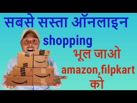 cheapest online shopping sites in india||cheapest online shopping sites  cash on delivery 2018