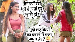 Blind Girl With Fake Gun Prank | On Cute Girl | Ft Annu Singh | Comedy Prank |  BrbDop