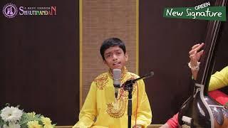Soham Kundu | Raaga: Bhairavi and Yaman | Green New Signature | Shrutinandan