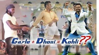 Dance War | MS Dhoni Vs Virat Kohli Vs Chris Gayle