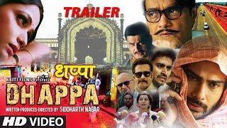 Official Trailer: Dhappa Latest Hindi Film   Ayub Khan, Shresth Kumar, Brijendra Kala, Jaya & Varsha