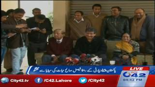 PPP leader Faisal Saleh Hayat talk with media