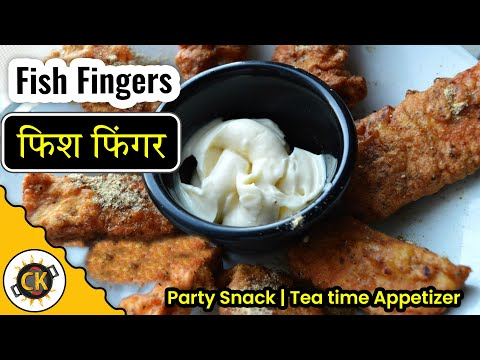 Fish Fingers Easy and Quick | Party Snack | Tea time Appetizer recipe by Chawlas Kitchen Epsd. 326
