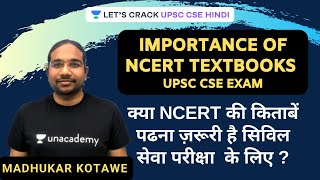 Importance of NCERT in UPSC CSE Exam | UPSC CSE 2020/2021 | Madhukar Kotawe