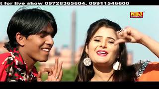 Haryanvi Songs - Chutki Bajana Chod De - Official Full Song - Latest Haryan.mp4