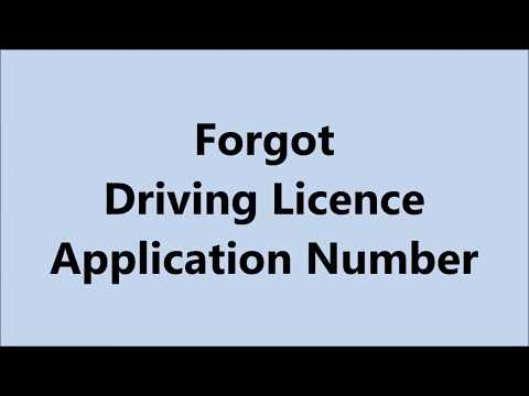 Forgot Driving License Application Number Online - English | Find Licence Application number by Name