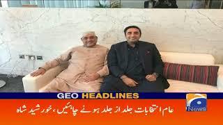 Geo Headlines - 04 PM - 24 April 2018