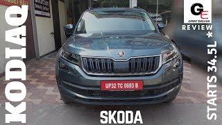 skoda kodiaq actual showroom look with exteriors/interiors/real life review!!!